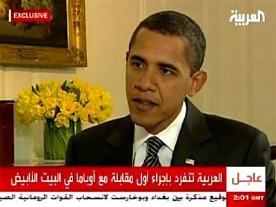 20100821181042-obama-musulman.jpg