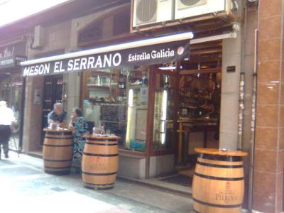 20160805001718-meson-jamoneria-el-serrano-3453301.jpg