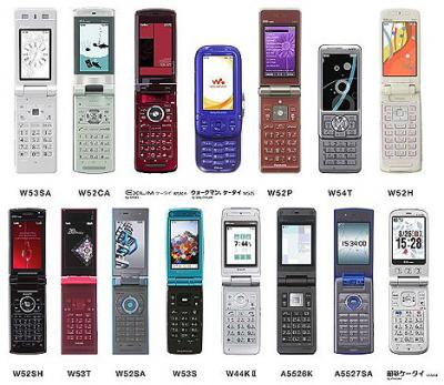 20090814144545-moviles.jpg
